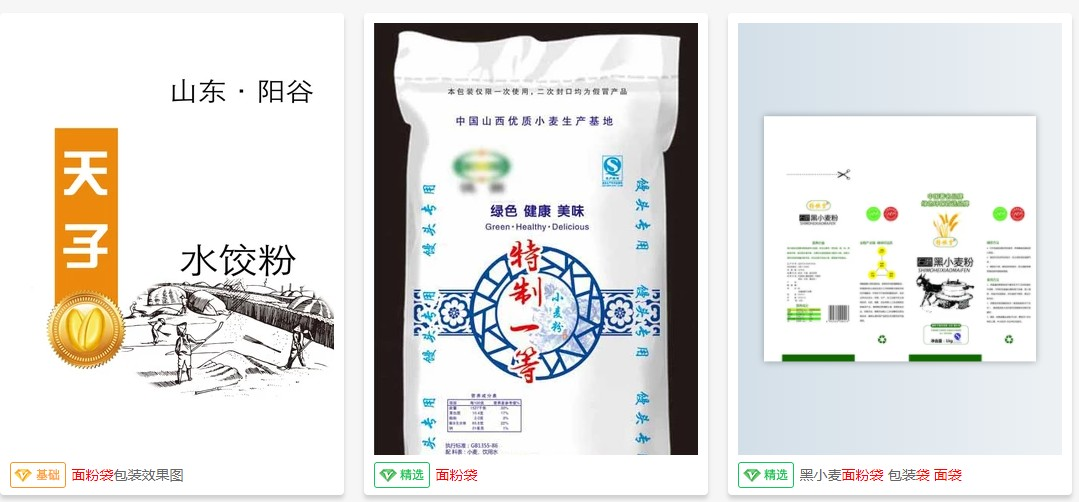 【面粉袋】图片免费下载_面粉袋素材_面粉袋模板