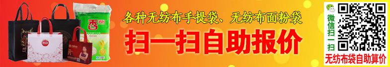 baojia.jpg
