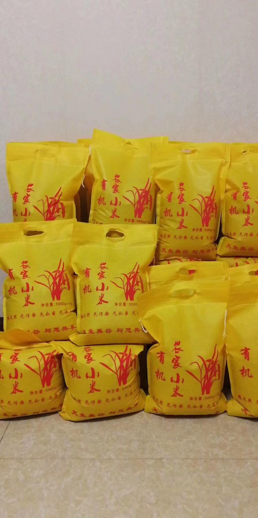山西小米袋订做