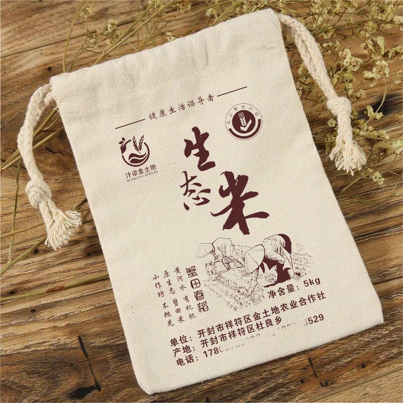5kg装大米袋帆布袋 高档大米袋定制 小批量定制帆布大米袋小米袋