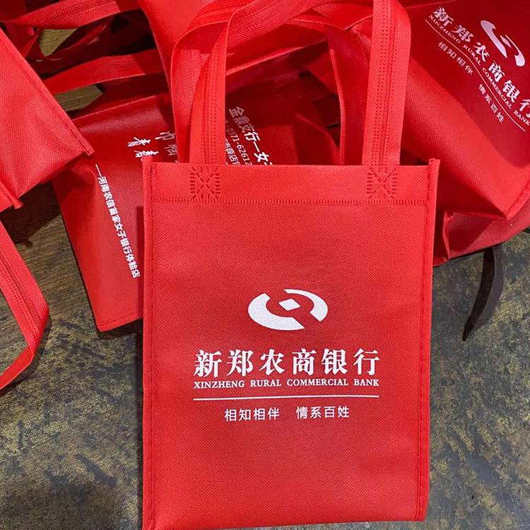保险礼品袋, 银行礼品袋,医药行业礼品袋,广告商务礼品袋定制印刷
